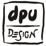 DPU Design céglogo